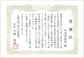 matsushimaya01